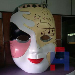 大型面具外壳