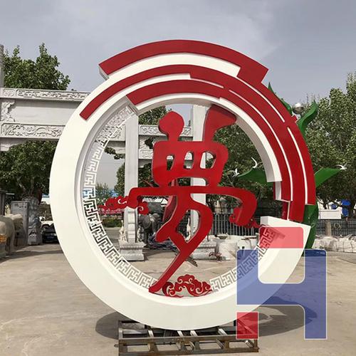 不锈钢雕塑中国梦