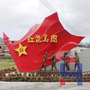 不锈钢红色主题雕塑